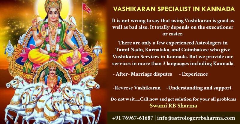 Vashikaran Specialist in Kannada